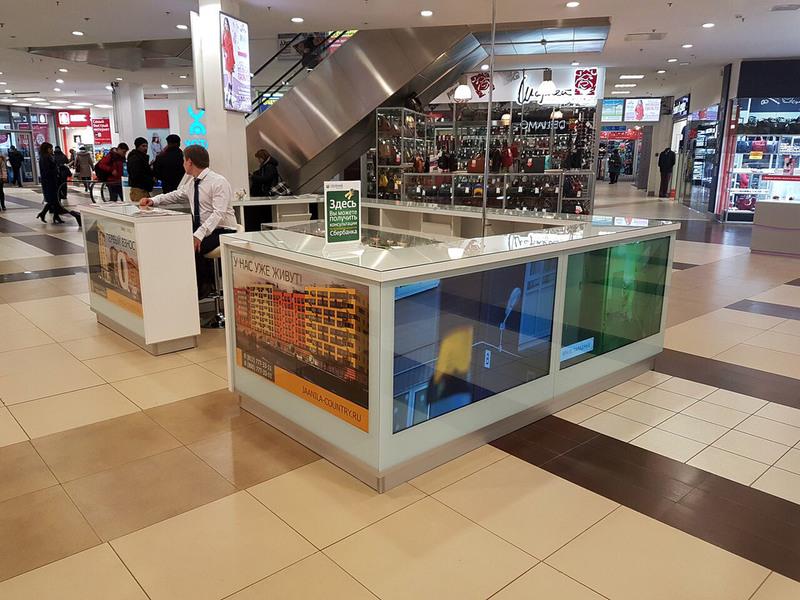 Торговая мебель-Торговый островок «Модель 257»-фото2